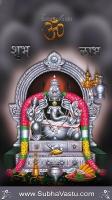 Ganesha Mobile Wallpapers_1315