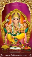 Ganesha Mobile Wallpapers_1319