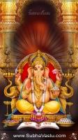 Ganesha Mobile Wallpapers_1322