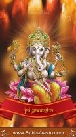 Ganesha Mobile Wallpapers_1336