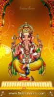 Ganesha Mobile Wallpapers_1370