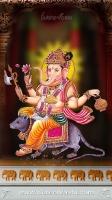 Ganesha Mobile Wallpapers_1384