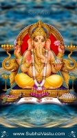 Ganesha Mobile Wallpapers_1441