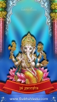 Ganesha Mobile Wallpapers_1450