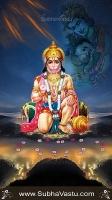 Hanuman Mobile Wallpapers_456