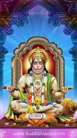 Hanuman Mobile Wallpapers_461