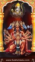 Hanuman Mobile Wallpapers_478
