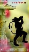 Hanumanji Mobile Wallpapers_567