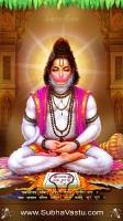 Hanumanji Mobile Wallpapers_576