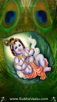 Krishna Cell Wallpapers_44