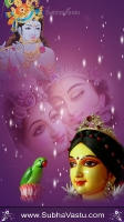 Krishna Cell Wallpapers_54
