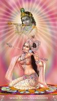 Krishna Mobile Wallpapers_1180
