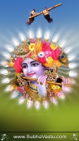 Krishna Mobile Wallpapers_1183