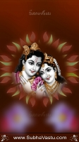 Krishna Mobile Wallpapers_1185