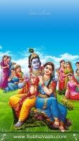 Krishna Mobile Wallpapers_1189