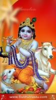 Krishna Mobile Wallpapers_1193