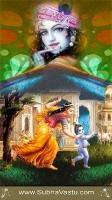 Krishna Mobile Wallpapers_2366
