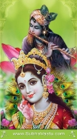 Krishna Mobile Wallpapers_2367
