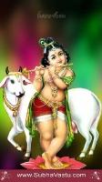 Krishna Mobile Wallpapers_2381