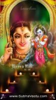 Krishna Mobile Wallpapers_2386