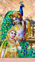 Krishna Mobile Wallpapers_2390