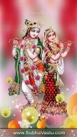Krishna Mobile Wallpapers_609