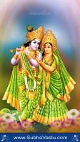 Krishna Mobile Wallpapers_613