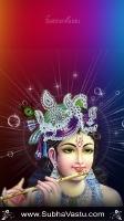 Krishna Mobile Wallpapers_615