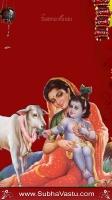 Krishna Mobile Wallpapers_616