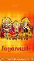 Krishna Mobile Wallpapers_619