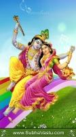 Krishna Mobile Wallpapers_628
