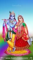 Krishna Mobile Wallpapers_629