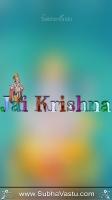 Krishna Mobile Wallpapers_630