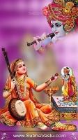 Krishna Mobile Wallpapers_631