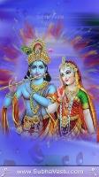 Krishna Mobile Wallpapers_633