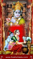 Lord Krishna Mobile Wallpapers_2472
