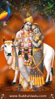 Lord Krishna Mobile Wallpapers_2482