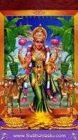 Gruhalakshmi Mobile Wallpapers_1003