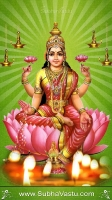Lakshmi Cell Wallpapers_48