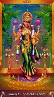 Lakshmi Cell Wallpapers_54
