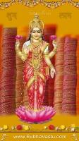 Lakshmi Mobile Wallpapers_221