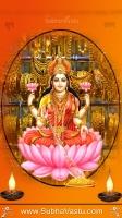 Lakshmi Mobile Wallpapers_224