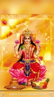 Lakshmi Mobile Wallpapers_237