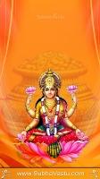 Lakshmi Mobile Wallpapers_478