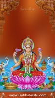 Lakshmi Mobile Wallpapers_679