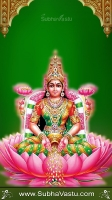 Lakshmi Mobile Wallpapers_680