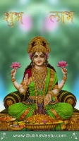 Lakshmi Mobile Wallpapers_944