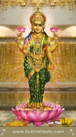 Lakshmi Mobile Wallpapers_966