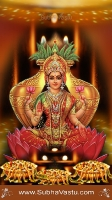 Lakshmi Mobile Wallpapers_984