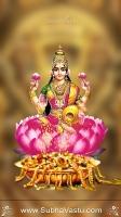 Maa Lakshmi Mobile Wallpapers_1008